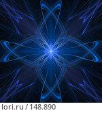 Купить «Абстрактный синий фон», иллюстрация № 148890 (c) Ольга Сапегина / Фотобанк Лори