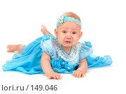 Купить «Плачущая малышка», фото № 149046, снято 6 ноября 2007 г. (c) Ольга Сапегина / Фотобанк Лори