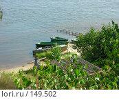 Купить «Лодки на берегу», фото № 149502, снято 28 июля 2007 г. (c) Макарова Наталья / Фотобанк Лори