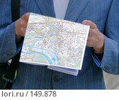Купить «Карта Праги в руках у туриста», фото № 149878, снято 10 июля 2007 г. (c) Владимир Сергеев / Фотобанк Лори