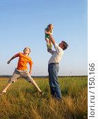 Купить «Отец с детьми на прогулке», фото № 150166, снято 23 августа 2007 г. (c) Майя Крученкова / Фотобанк Лори