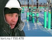 Купить «Мороз работе не помеха», фото № 150478, снято 19 января 2019 г. (c) Александр Тараканов / Фотобанк Лори