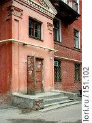 Купить «Старое крыльцо», фото № 151102, снято 11 апреля 2006 г. (c) Андрей Бурдюков / Фотобанк Лори