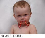 Купить «Ребенок с бусами», фото № 151358, снято 17 декабря 2007 г. (c) Огульчанский Александер / Фотобанк Лори