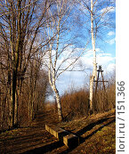 Купить «Весенний пейзаж у железной дороги», фото № 151366, снято 8 апреля 2007 г. (c) Бяков Вячеслав / Фотобанк Лори