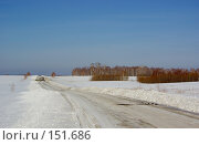 Купить «Зимняя дорога», фото № 151686, снято 18 марта 2007 г. (c) Дмитрий Ощепков / Фотобанк Лори