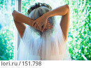 Купить «Невеста», фото № 151798, снято 22 августа 2007 г. (c) Кирилл Николаев / Фотобанк Лори