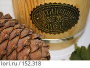 Купить «Кедровая шишка и бочонок меда на белом фоне», фото № 152318, снято 24 ноября 2007 г. (c) Юлия Паршина / Фотобанк Лори