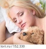 Купить «Сон с Мишкой», фото № 152330, снято 21 октября 2007 г. (c) hunta / Фотобанк Лори