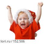 Купить «Ребенок в колпаке Санта-Клауса», фото № 152506, снято 9 сентября 2007 г. (c) Майя Крученкова / Фотобанк Лори