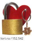 Купить «Ожидание любви», фото № 152542, снято 18 декабря 2007 г. (c) Иван / Фотобанк Лори