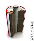 Купить «Структура батарейки», иллюстрация № 152606 (c) Дмитрий Кутлаев / Фотобанк Лори