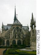 Купить «Собор Парижской Богоматери, вид с апсиды», фото № 152758, снято 22 февраля 2006 г. (c) Harry / Фотобанк Лори