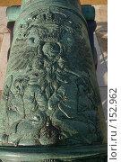 Купить «Бронзовый рельеф на старой трофейной бронзовой пушке времен войн Наполеона Бонапарта», фото № 152962, снято 28 февраля 2006 г. (c) Harry / Фотобанк Лори