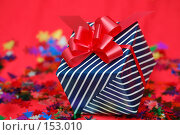 Купить «Подарочная коробка», фото № 153010, снято 6 ноября 2007 г. (c) Александр Катайцев / Фотобанк Лори