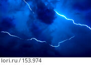 Купить «Молния ночью», фото № 153974, снято 17 июня 2007 г. (c) chaoss / Фотобанк Лори