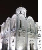 Купить «Дмитриевский собор города Владимира», фото № 154514, снято 19 октября 2007 г. (c) Андреева Анастасия / Фотобанк Лори