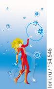 Купить «Знак зодиака лев в виде девушки-укротительницы», иллюстрация № 154546 (c) Олеся Сарычева / Фотобанк Лори