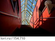 Купить «Ростовский пешеходный мост около Киевского вокзала», фото № 154710, снято 9 июня 2007 г. (c) Петухов Геннадий / Фотобанк Лори