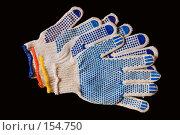 Купить «Рабочие перчатки», фото № 154750, снято 19 октября 2018 г. (c) OSHI / Фотобанк Лори