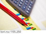 Купить «Финансовый прогноз», фото № 155250, снято 20 декабря 2007 г. (c) Олег Селезнев / Фотобанк Лори