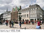 Купить «Дания. Копенгаген. Городской пейзаж», фото № 155734, снято 19 июля 2007 г. (c) Александр Секретарев / Фотобанк Лори