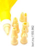 Купить «Кондитерский шприц и насадки, крупный план», фото № 155982, снято 12 декабря 2007 г. (c) Угоренков Александр / Фотобанк Лори