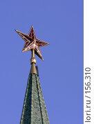 Купить «Рубиновая звезда», фото № 156310, снято 4 июня 2006 г. (c) Дмитрий Тарасов / Фотобанк Лори
