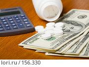 Купить «Стоимость лечения», фото № 156330, снято 21 декабря 2007 г. (c) Олег Селезнев / Фотобанк Лори