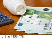 Купить «Стоимость лечения. Евро», фото № 156478, снято 21 декабря 2007 г. (c) Олег Селезнев / Фотобанк Лори
