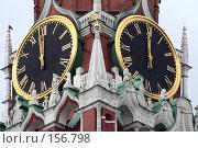 Купить «Главные часы страны», фото № 156798, снято 21 декабря 2007 г. (c) Parmenov Pavel / Фотобанк Лори