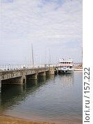 Главный пирс с берега, г. Геленджик. Редакционное фото, фотограф BART / Фотобанк Лори