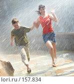 Девочка и мальчик. Стоковое фото, фотограф Андрей Армягов / Фотобанк Лори