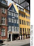 Купить «Дания. Копенгаген. Городской пейзаж», фото № 158158, снято 19 июля 2007 г. (c) Александр Секретарев / Фотобанк Лори