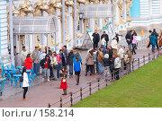 Купить «Очередь в залы Екатерининского дворца. Царское село. Санкт-Петербург», эксклюзивное фото № 158214, снято 16 сентября 2007 г. (c) Ирина Мойсеева / Фотобанк Лори