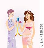 Купить «Две празднично одетые девушки рассматривают подарок, подарок подруге, с Новым годом,», иллюстрация № 158730 (c) Олеся Сарычева / Фотобанк Лори