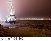 Купить «В грезах о дальних странах», эксклюзивное фото № 159462, снято 16 декабря 2007 г. (c) Александр Щепин / Фотобанк Лори