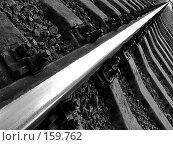 Купить «Путь», фото № 159762, снято 1 октября 2004 г. (c) Андрей Ганичев / Фотобанк Лори