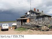 Купить «Дом на краю земли», фото № 159774, снято 13 июня 2007 г. (c) Екатерина Соловьева / Фотобанк Лори
