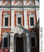 Купить «Серпухов, Кремль, Успенская церковь, фрагмент», фото № 160466, снято 28 июня 2006 г. (c) ИВА Афонская / Фотобанк Лори