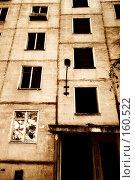 Купить «Старый дом», фото № 160522, снято 21 июля 2007 г. (c) chaoss / Фотобанк Лори