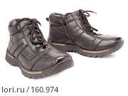 Купить «Пара мужских черных зимних ботинок со шнурками», фото № 160974, снято 26 ноября 2006 г. (c) Александр Паррус / Фотобанк Лори