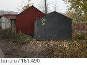 Купить «Гаражи», фото № 161490, снято 27 октября 2007 г. (c) АЛЕКСАНДР МИХЕИЧЕВ / Фотобанк Лори