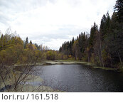 Купить «Водоём», фото № 161518, снято 30 сентября 2007 г. (c) Бяков Вячеслав / Фотобанк Лори