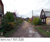 Купить «Дорога в кооперативе», фото № 161526, снято 30 сентября 2007 г. (c) Бяков Вячеслав / Фотобанк Лори