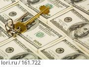 Купить «Ключи и деньги. Ипотека.», фото № 161722, снято 26 декабря 2007 г. (c) Олег Селезнев / Фотобанк Лори
