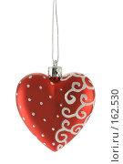 Купить «Сердце - елочное украшение», фото № 162530, снято 18 сентября 2018 г. (c) Роман Сигаев / Фотобанк Лори