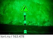Купить «Знак электрической опасности и провода в кислотно-зеленом цвете», фото № 163478, снято 15 июля 2007 г. (c) chaoss / Фотобанк Лори