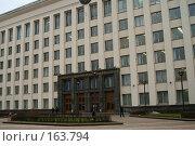 Купить «Белорусский государственный университет», эксклюзивное фото № 163794, снято 5 декабря 2007 г. (c) Natalia Nemtseva / Фотобанк Лори