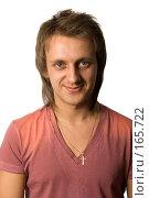 Купить «Молодой мужчина», фото № 165722, снято 22 мая 2007 г. (c) Вадим Пономаренко / Фотобанк Лори